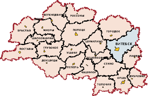 Карта Беларуси Белавтодор Скачать